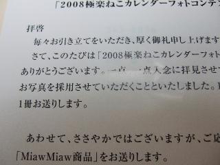 2007_0903(003).jpg