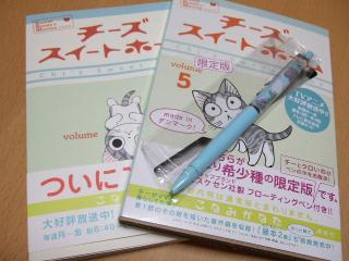 2008_0424cats0086.jpg
