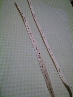20081026232810