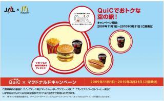 QuiC091020.jpg