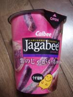 紫ジャガビー