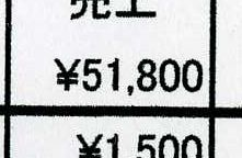 2008-4募金5
