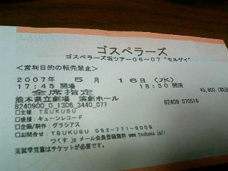 20070517001315.jpg