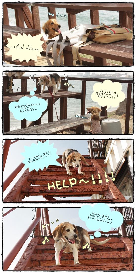 help_20091001220031.jpg