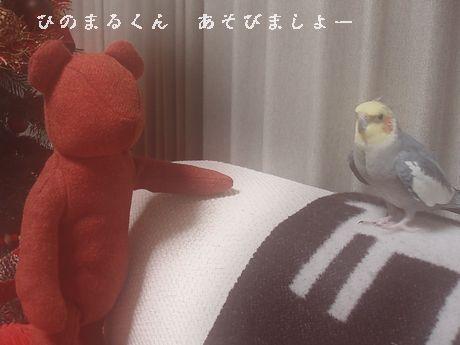 kaonashi01.jpg
