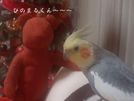 kaonashi02.jpg