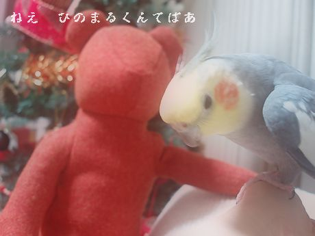 kaonashi03.jpg