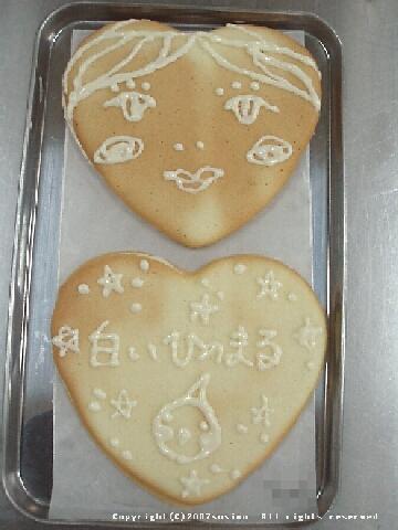 shiroihinomaru.jpg