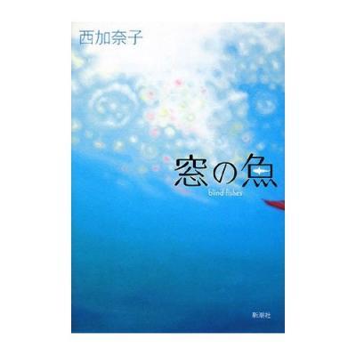 09_20090928231936.jpg
