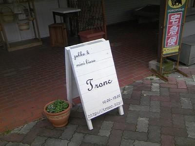 s-a001.jpg