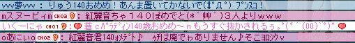 20071025052211.jpg