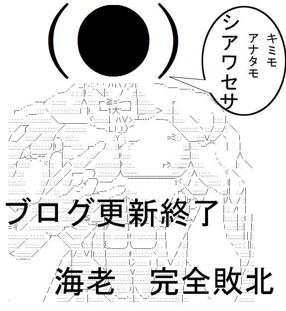 m9(●)9m