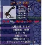 20060127215350.jpg