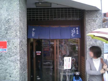 kannbukuro.jpg