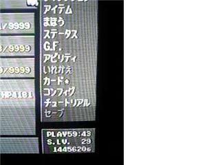 ff8-1.jpg