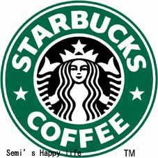 starbucks-logo-1992 #49324;#48376;