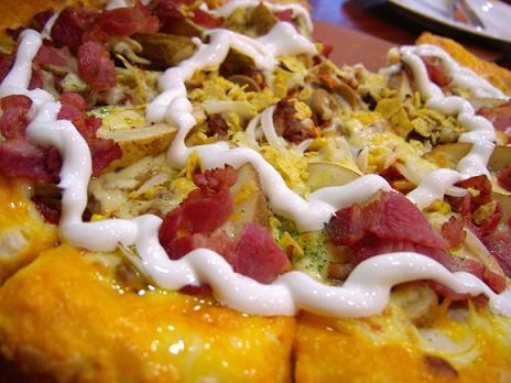 pizza1-.jpg