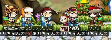 まりちゃんズ
