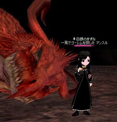 mabinogi_2009_09_29_001.jpg