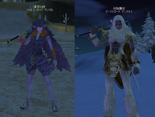 mabinogi_2009_11_10_001.jpg