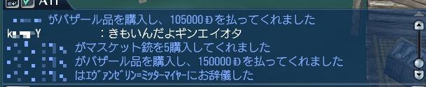 09282.jpg
