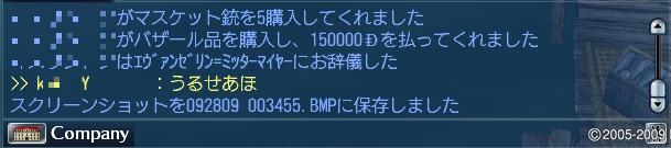 09283.jpg