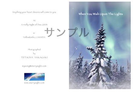 ChristmasCard06.jpg