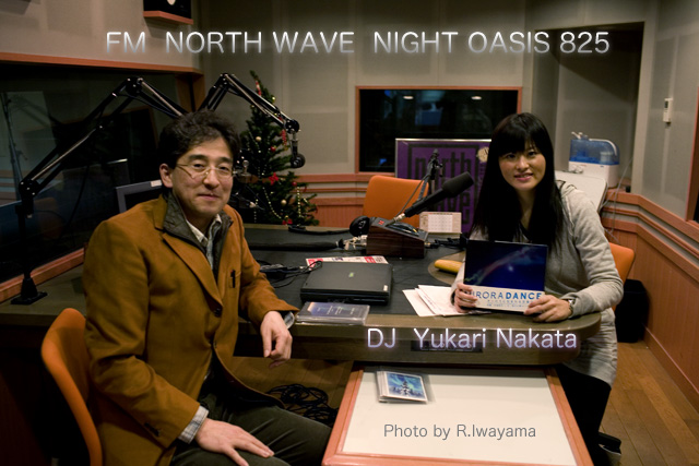 NorthWave_NightOasis-Dec.20.06.jpg
