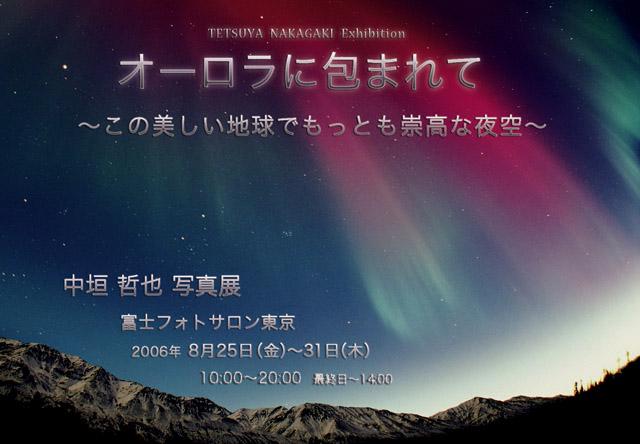 www.starrysight.com.jpg