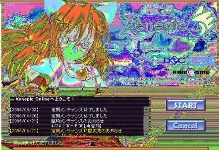 Xenepic1.jpg