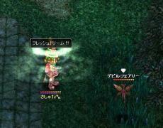 sasha_0331_6.jpg