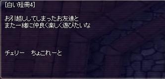 sasha_0707_1.jpg
