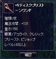 sasha_w2.1.jpg
