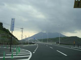 桜島口の新しい橋 2008.4.20