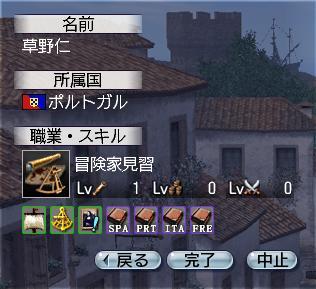 20061215002507.jpg