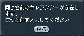20061215002537.jpg