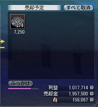 20061217182100.jpg