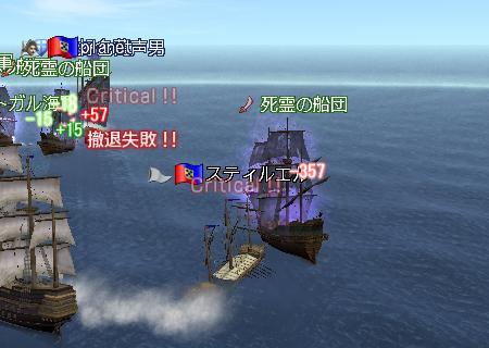20061220135852.jpg