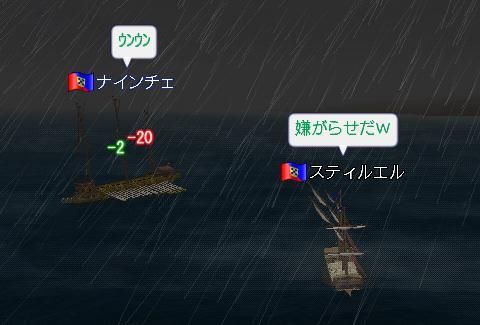 20061223024915.jpg