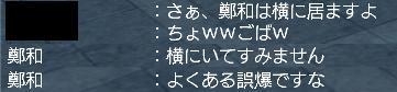 20070204195548.jpg
