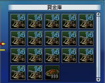 20070430190124.jpg