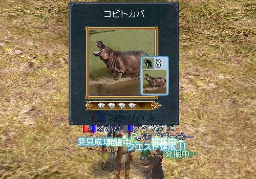 20070528180219.jpg