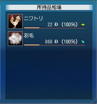 20070617050432.jpg