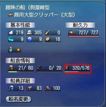 20070627015050.jpg