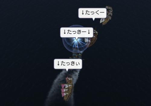 20070715002422.jpg