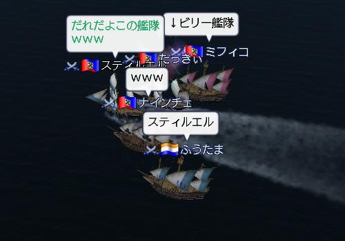 20070715002707.jpg