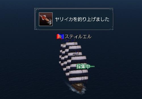 20070716011028.jpg