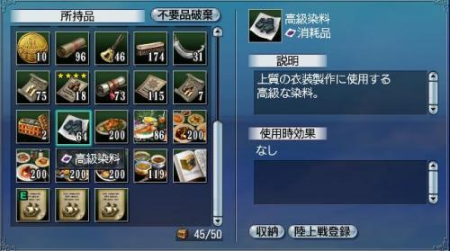 20070827221003.jpg