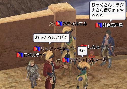 20070929093632.jpg