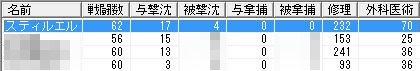 20071001094131.jpg